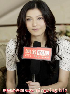 李彩桦照片